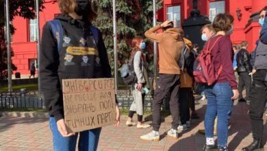Photo of Освіта без політики: в Києві студенти КНУ зібралися на акцію протесту