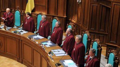 Photo of КСУ визнав неконституційними окремі положення закону про НАБУ