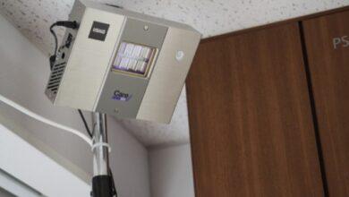"""Photo of Японія розпочала продаж УФ-ламп """"від коронавірусу"""""""