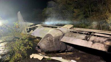 Photo of Голова ОДА Кучер назвав причину авіакатастрофи Ан-26 під Харковом