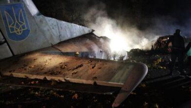 Photo of Катастрофа Ан-26: Франція запропонувала допомогу Україні