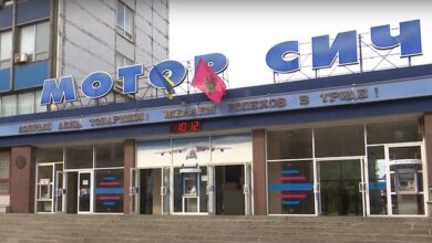 Photo of Між двох вогнів: як купівля китайцями Мотор-Січі вплине на стосунки України із США