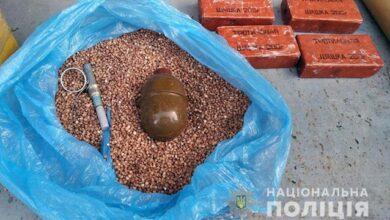 Photo of На Донеччині чоловік хотів надіслати боєприпаси та вибухівку службою доставки
