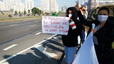 Photo of Ти забув запросити нас на своє свято: в Мінську спалахнули протести