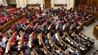Photo of Засідання Верховної Ради 17 вересня: онлайн-трансляція
