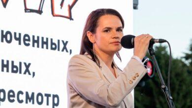 Photo of Пішов на пенсію: Тихановська прокоментувала інавруграцію Лукашенка