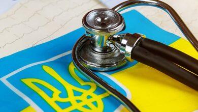 Photo of В Україні відкриють 40 амбулаторій первинної медичної допомоги