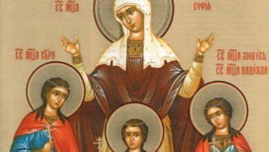 Photo of Коли День Віри, Надії, Любові і матері їхньої Софії – дата