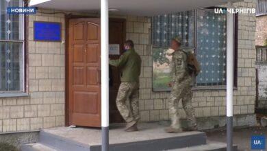 Photo of Про ліквідацію військової частини у Ніжині. Відео