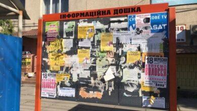 Photo of Визначили місця, де в Ніжині можна розміщувати політичну агітацію