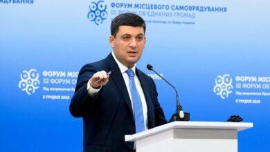 Photo of Гройсман закликав чиновників оприлюднити декларації в соцмережах