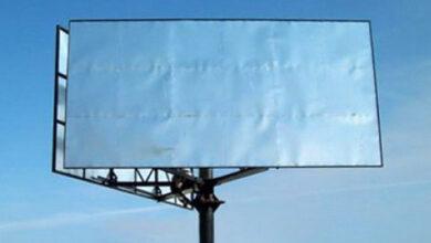Photo of Передвиборча агітація: у Ніжині незаконно встановили банер