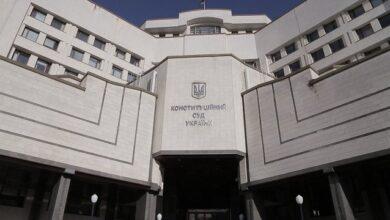 Photo of ДБР викликає главу Конституційного суду на допит на 2 листопада