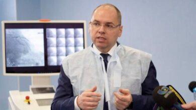 Photo of В Україні запровадять новий метод діагностики коронавірусу – Степанов