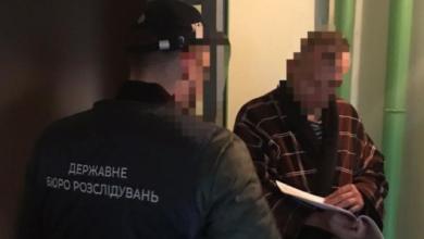 Photo of Справа щодо бронежилетів: оголошено підозру екс-заступнику міністра оборони