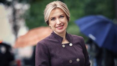 Photo of Понад 22 млн грн: у Верещук була найдорожча виборча кампанія 2020