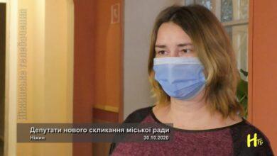 Photo of Депутати нового скликання міської ради. Ніжин 30.10.2020