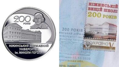Photo of Де можна придбати сувеніри з нагоди 200-річчя НДУ імені Миколи Гоголя?