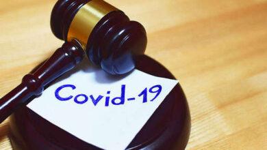 Photo of Лабораторно підтверджено ряд випадків COVID-19 у працівників Ніжинського суду