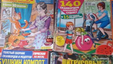 Photo of Що читають у селі?