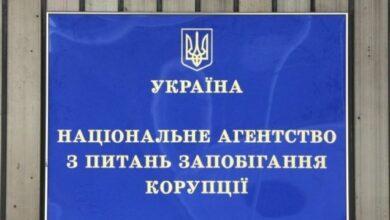 Photo of НАЗК закриває реєстр електронних декларацій