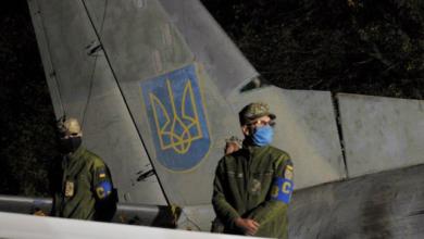 Photo of Комісія назвала головні причини падіння літака Ан-26 під Чугуєвом