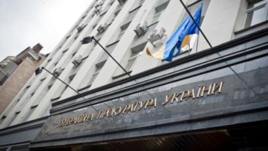 Photo of Екс-голові ДПС України оголосили підозру через скасування податків на 2,4 млрд грн