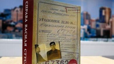 Photo of Цензура в Україні заборонена. Офіс президента про книгу Справа Василя Стуса