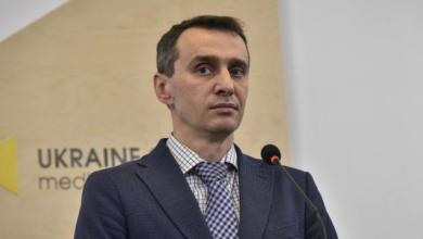Photo of Коли в Україні посилять карантин – Ляшко назвав умову