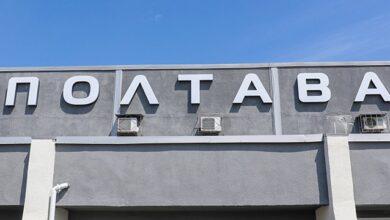 Photo of Полтава відмовилась вводити карантин через потрапляння до помаранчевої зони