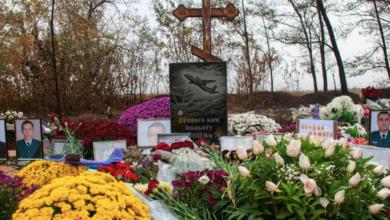 Photo of У Харкові проходить церемонія прощання із загиблими в катастрофі Ан-26 (ТРАНСЛЯЦІЯ)