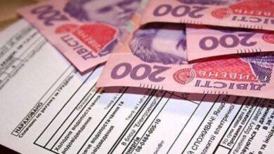 Photo of Комуналка в Україні: на що зростуть ціни та як не переплатити зайвого