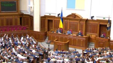 Photo of У ВР хочуть скасувати вікові обмеження на службі в органах місцевого самоврядування