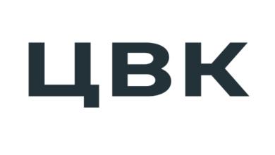 Photo of ЦВК запустила чат-бот у Telegram і Facebook про місцеві вибори 2020