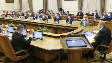 Photo of Уряд змінив межі семи міст України