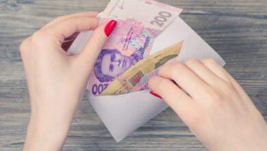 Photo of Майже 12 тис. грн – в Україні зросла середня зарплата