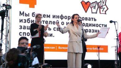 Photo of Тихановську, Колесникову та Цепкало висунули на Нобелівську премію миру 2021