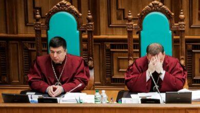 Photo of Конституційний суд розхитує державність України – РНБО