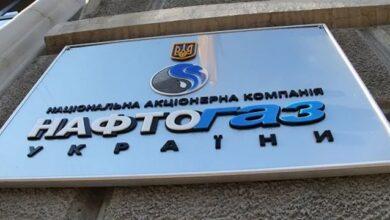 Photo of Кабмін хоче зберегти Нафтогаз у державній власності
