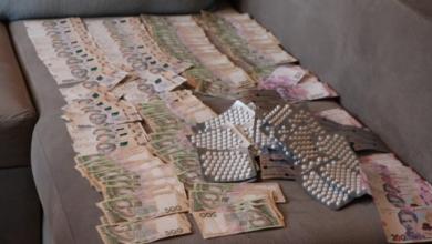 Photo of Харків'янин незаконно продавав сильнодіючі препарати у мережі