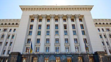 Photo of Офіс президента озвучив прогноз падіння ВВП України у 2020
