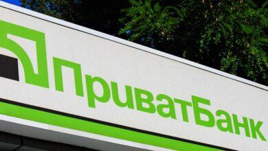 Photo of Приватбанк зупинить роботу всіх сервісів – дата