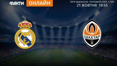 Photo of Реал Мадрид — Шахтар: онлайн-трансляція матчу Ліги чемпіонів