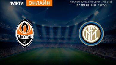 Photo of Шахтар — Інтер: онлайн-трансляція матчу Ліги чемпіонів