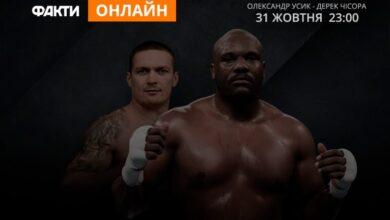 Photo of Усик — Чісора: онлайн-трансляція бою