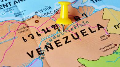 Photo of Венесуела розпочне масову вакцинацію від коронавірусу у грудні 2020 року