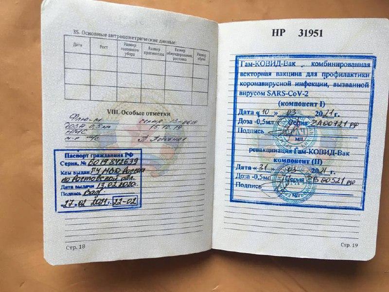 На Донбасі затримали російського найманця