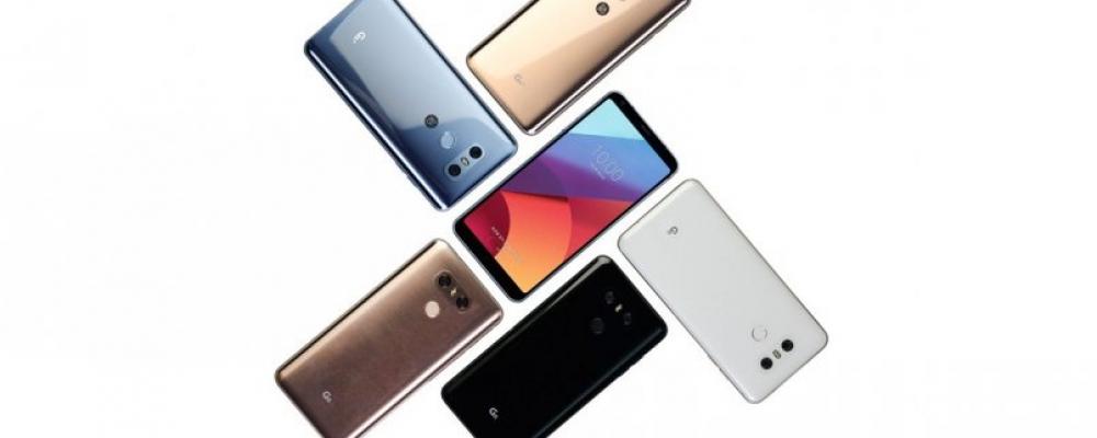 Компанія LG офіційно представила покращену версію свого відомого флагмана G6+