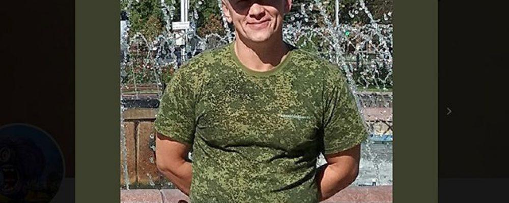 На Донбасі загинув бойовик із Росії, який скоїв злочин на батьківщині