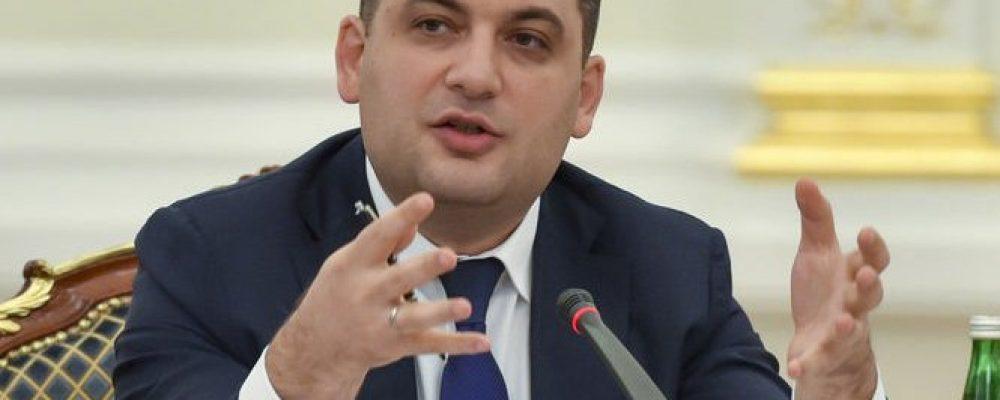 Гройсман звернувся до власників полігонів з проханням прийняти сміття зі Львова